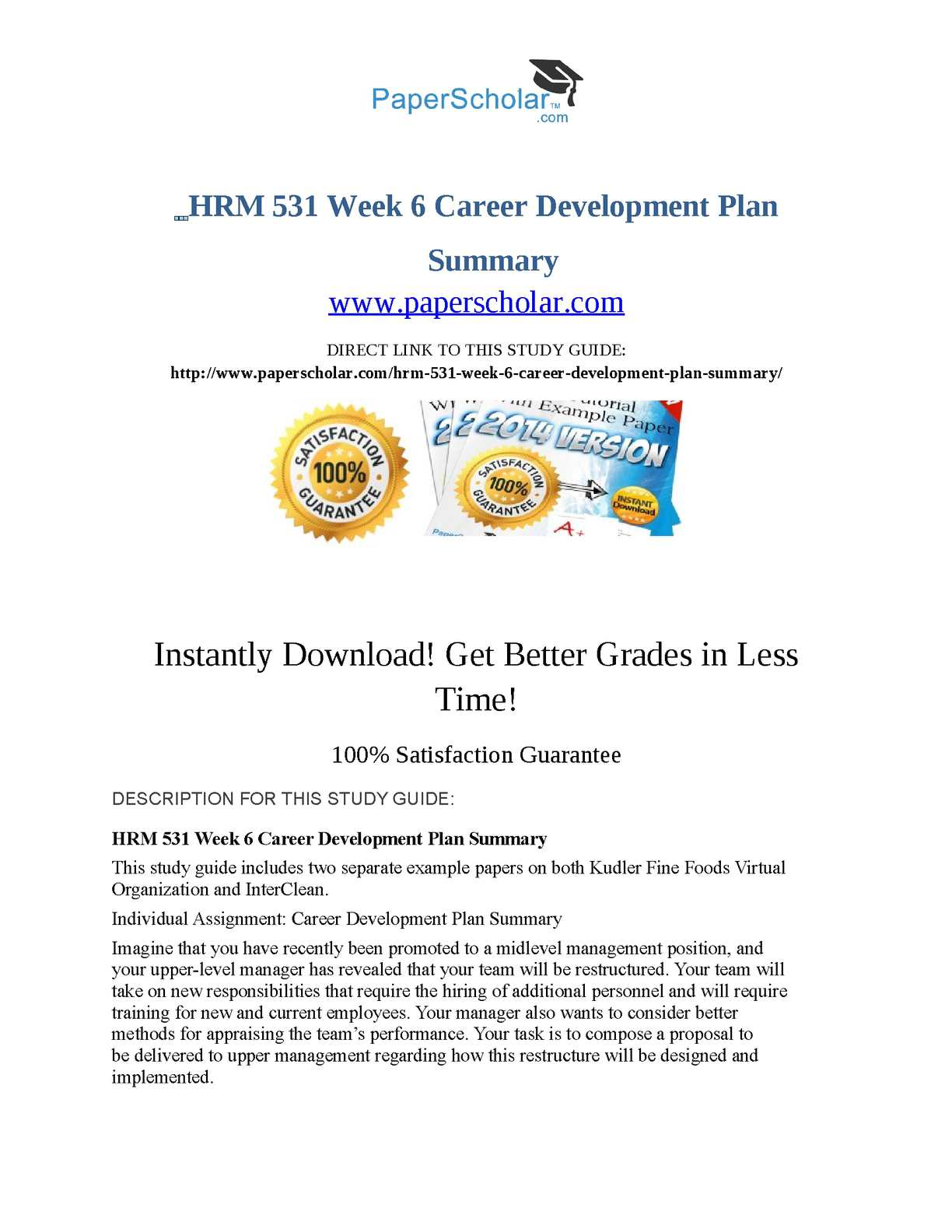 career management plan summary hrm 531