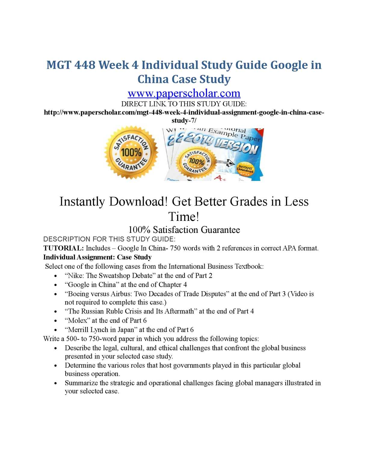 google hrm case study