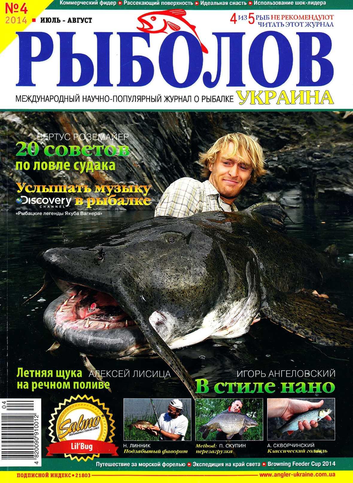 Ботало для рыбалки своими руками фото 343