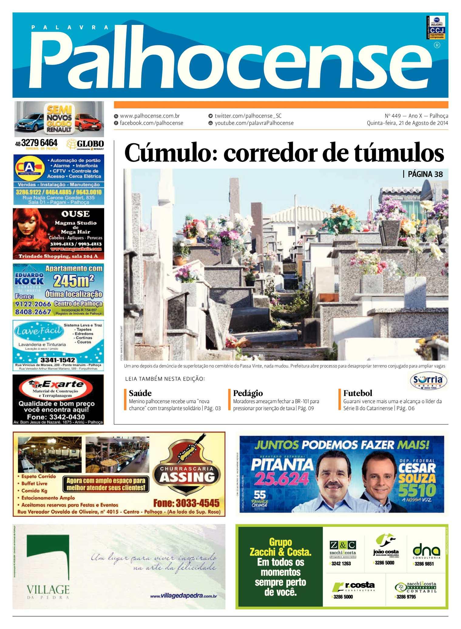 61e0004740148 Calaméo - Jornal Palavra Palhocense - Edição 449
