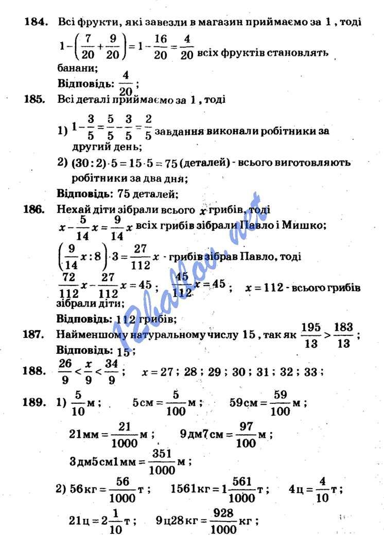 клас новою за якір 2019 6 збірник мерзляк математика полонський програмою гдз