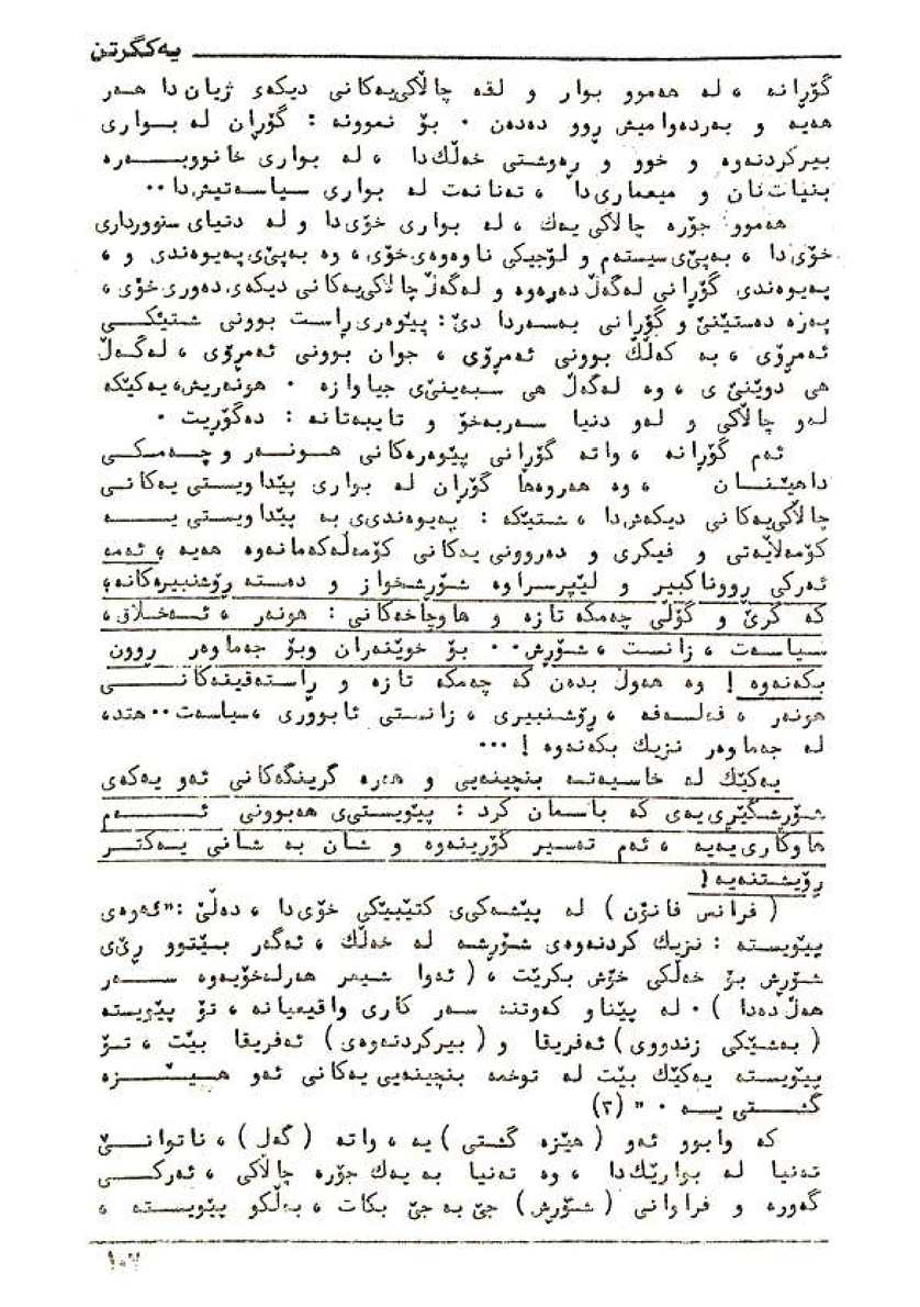 Page 109