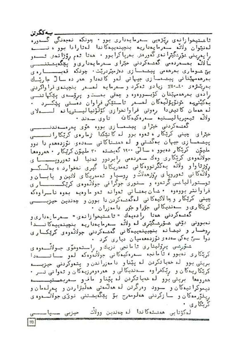 Page 115