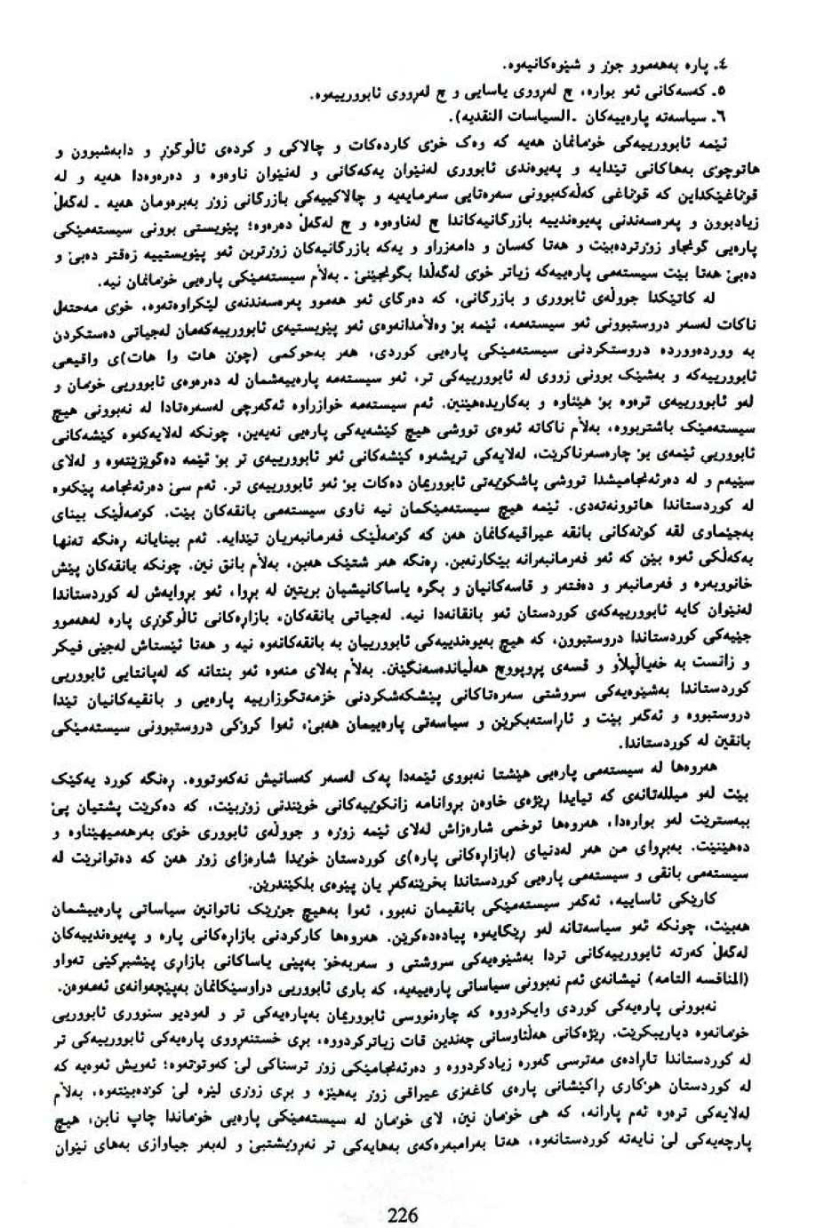 Page 328