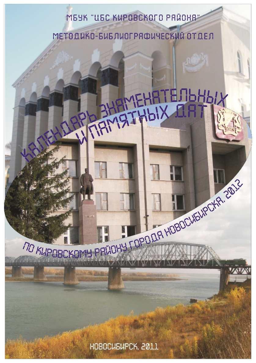Трудовые книжки со стажем Олеко Дундича улица документы для кредита Планерная улица