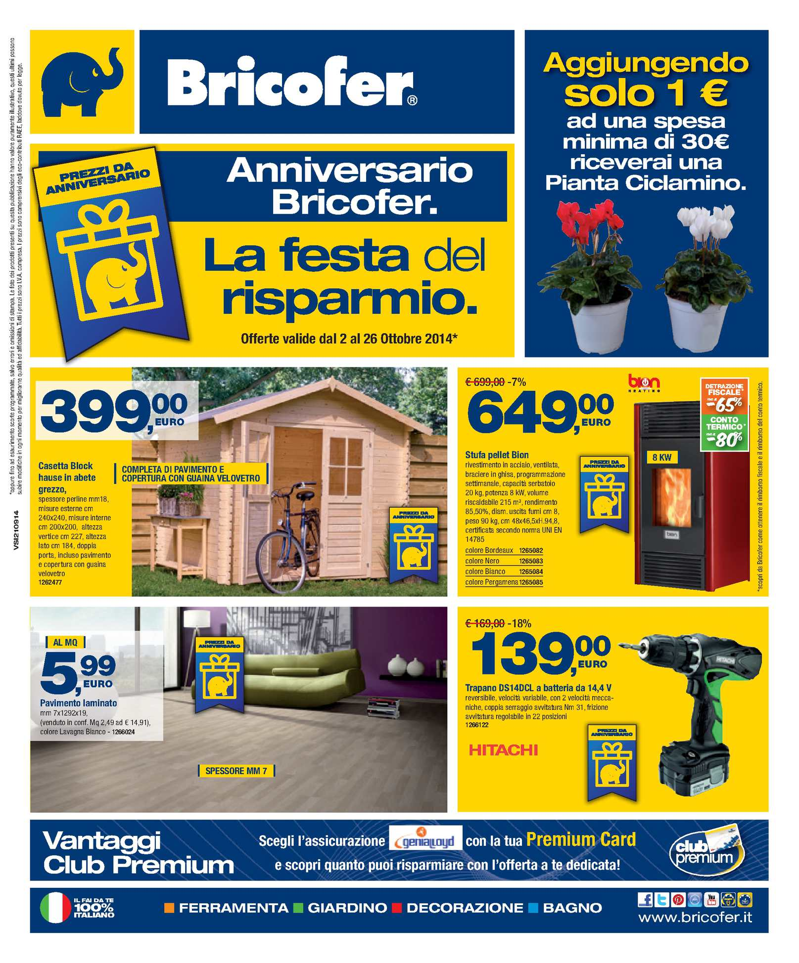 Camino elettrico bricofer for Bricocenter catalogo 2016