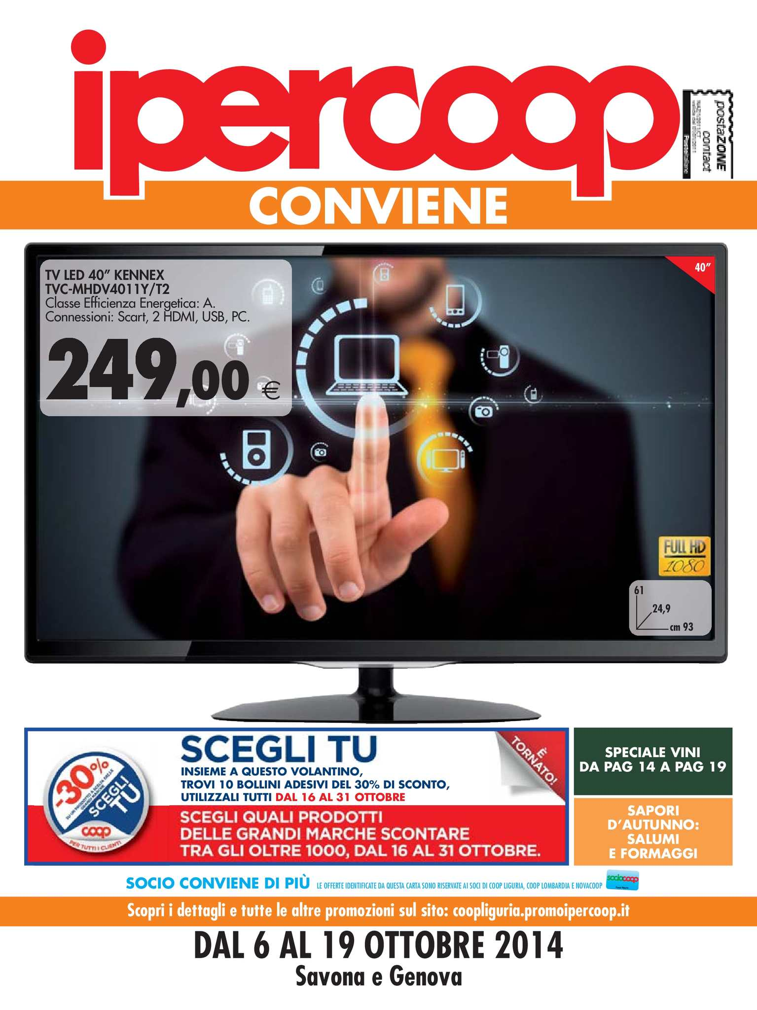 Beautiful Volantino Ipercoop Le Terrazze Photos - Amazing Design ...