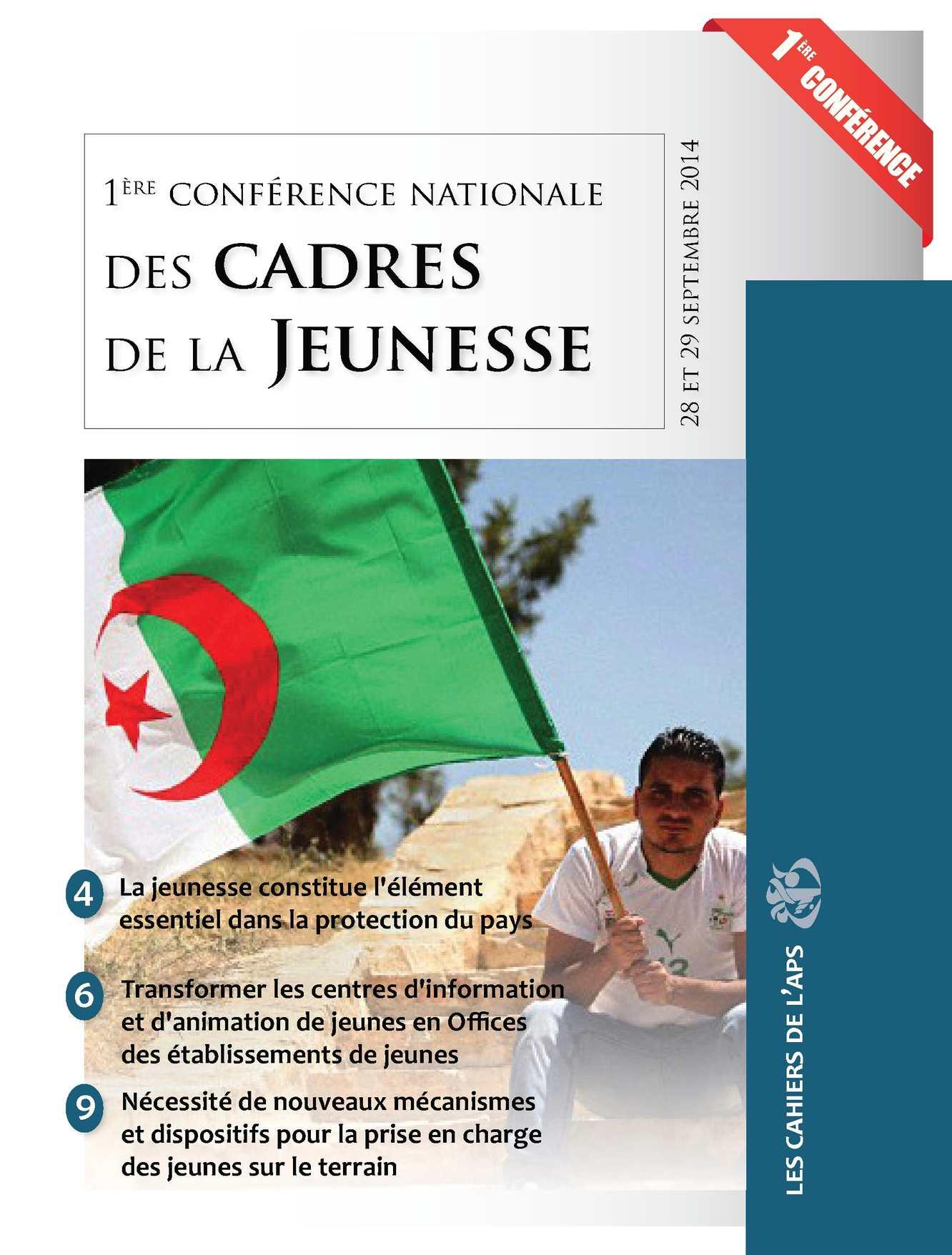 Calameo 1ere Conference Nationale Des Cadres De La Jeunesse