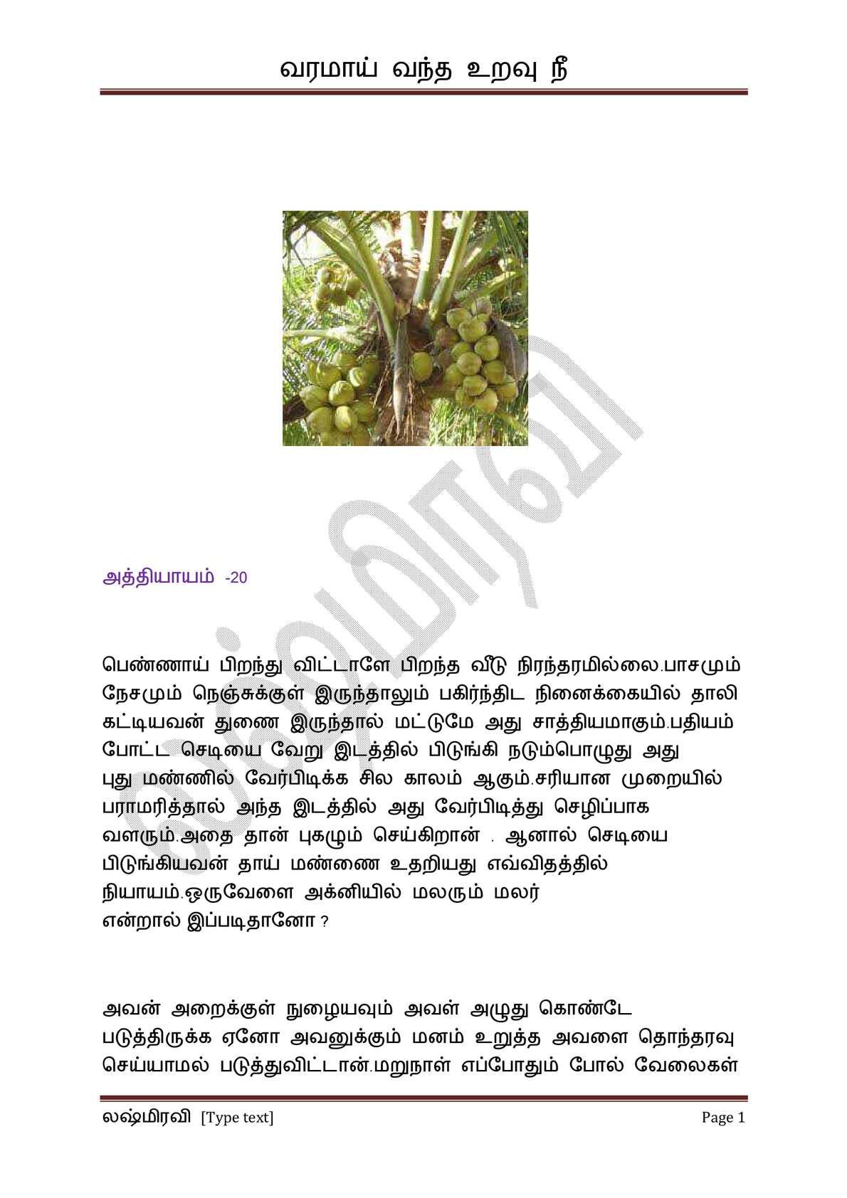 Varamaai Vantha Uravu Nee 20