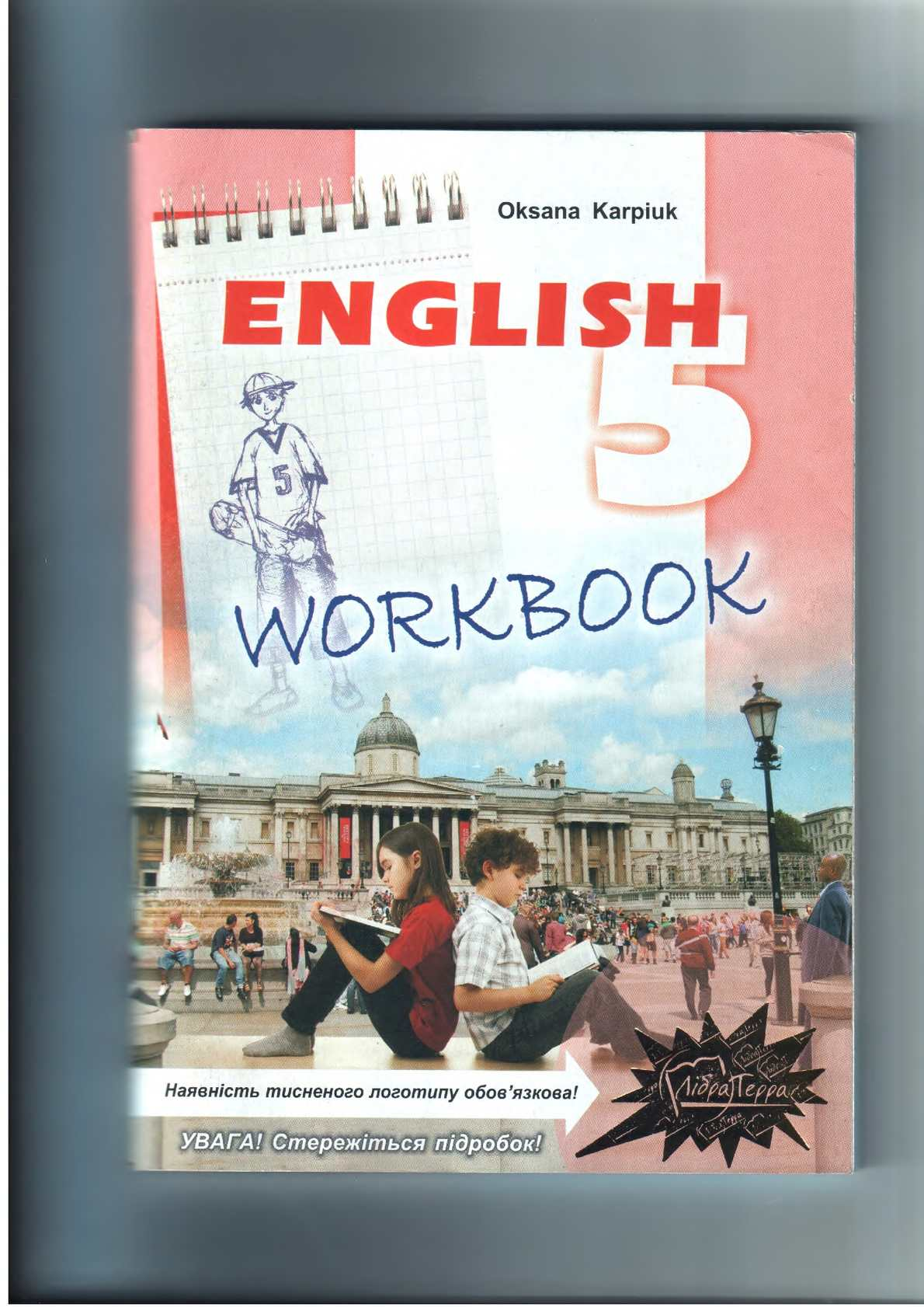 Oksana Karpiuk English 4 Класс Workbook Решебник