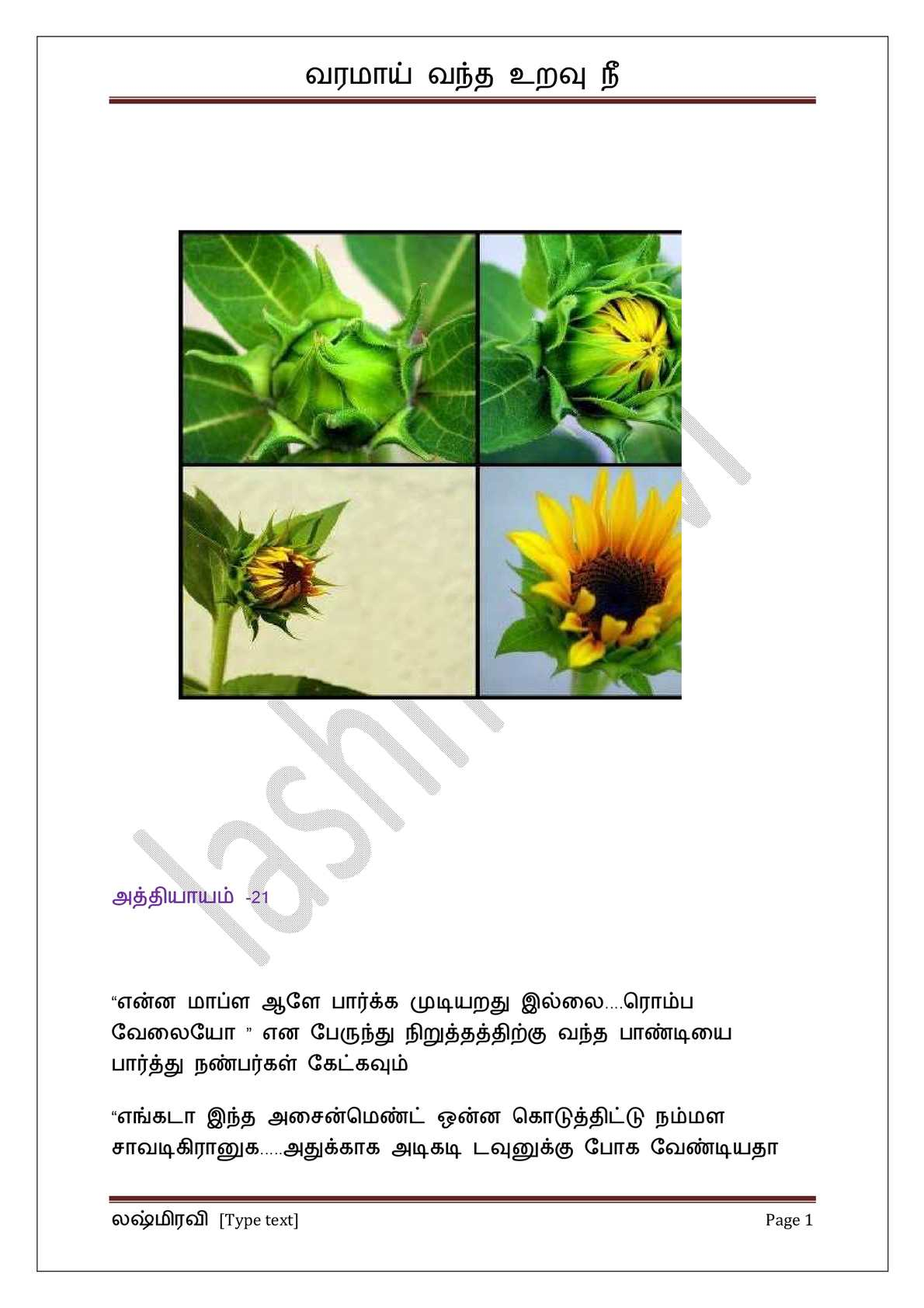 Varamaai Vantha Uravu Nee 21