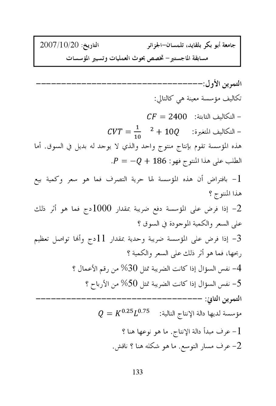 Page 133