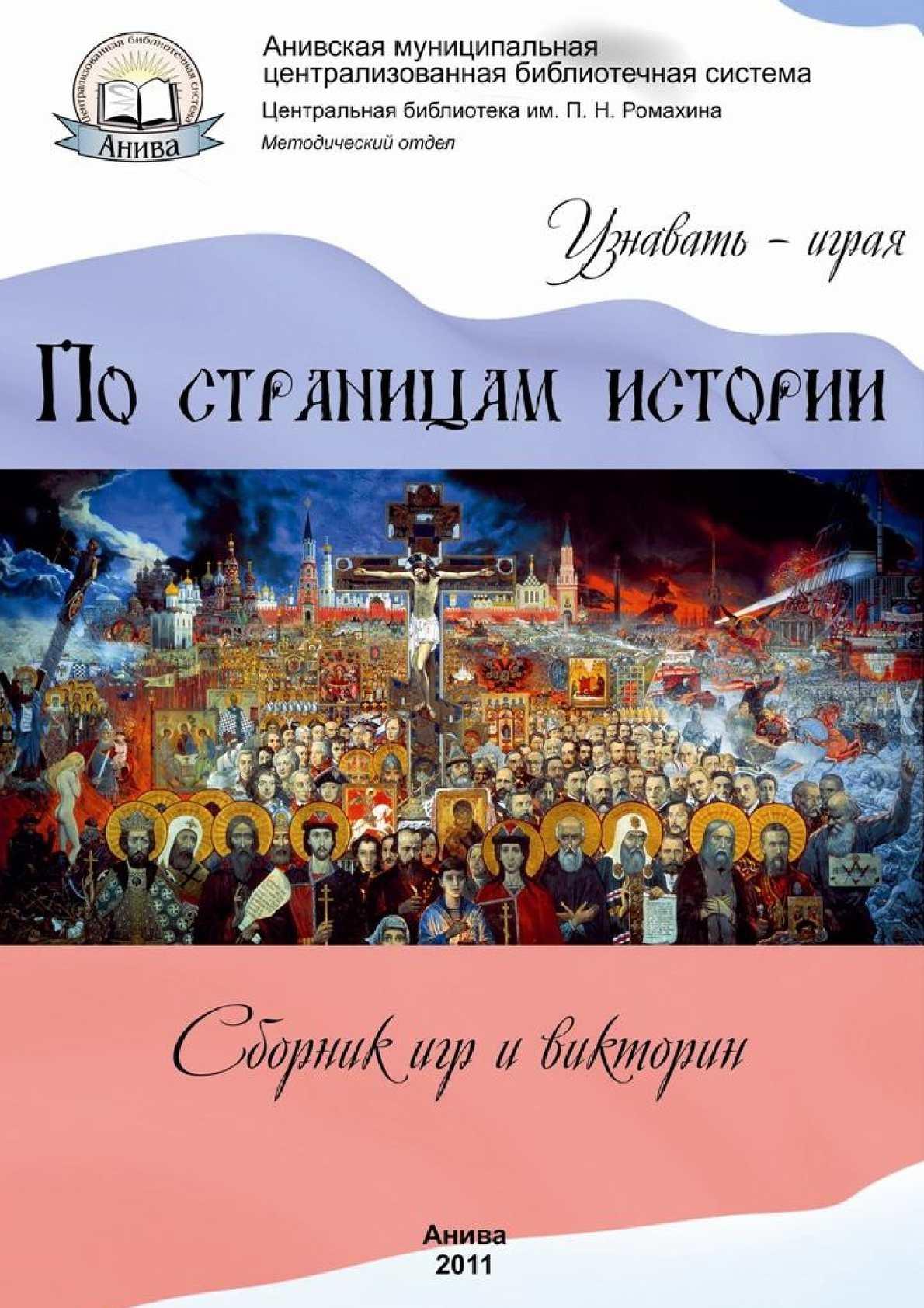 Рыжие русские девочки сосут член 18 фотография