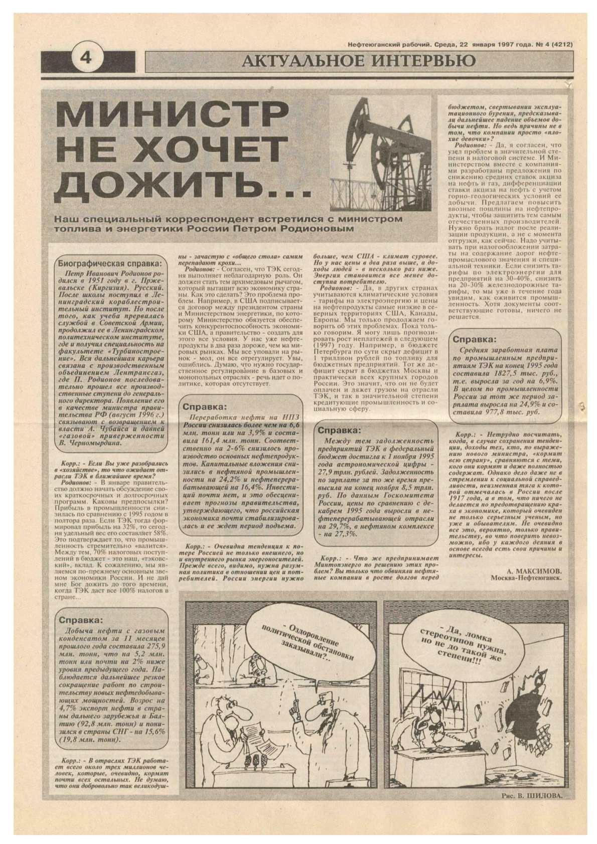 Справка для бассейна Москва Коптево тверская