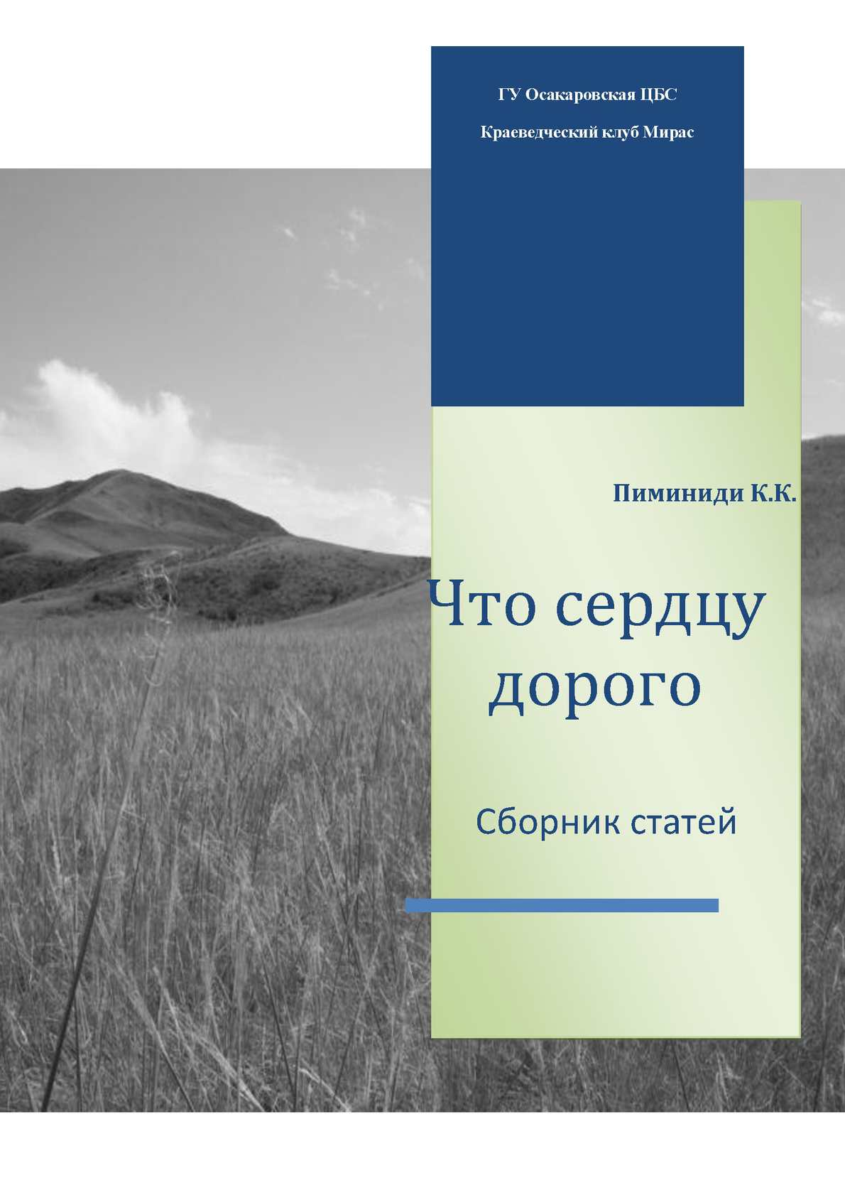 read Теоретическая физика. В 10 томах.