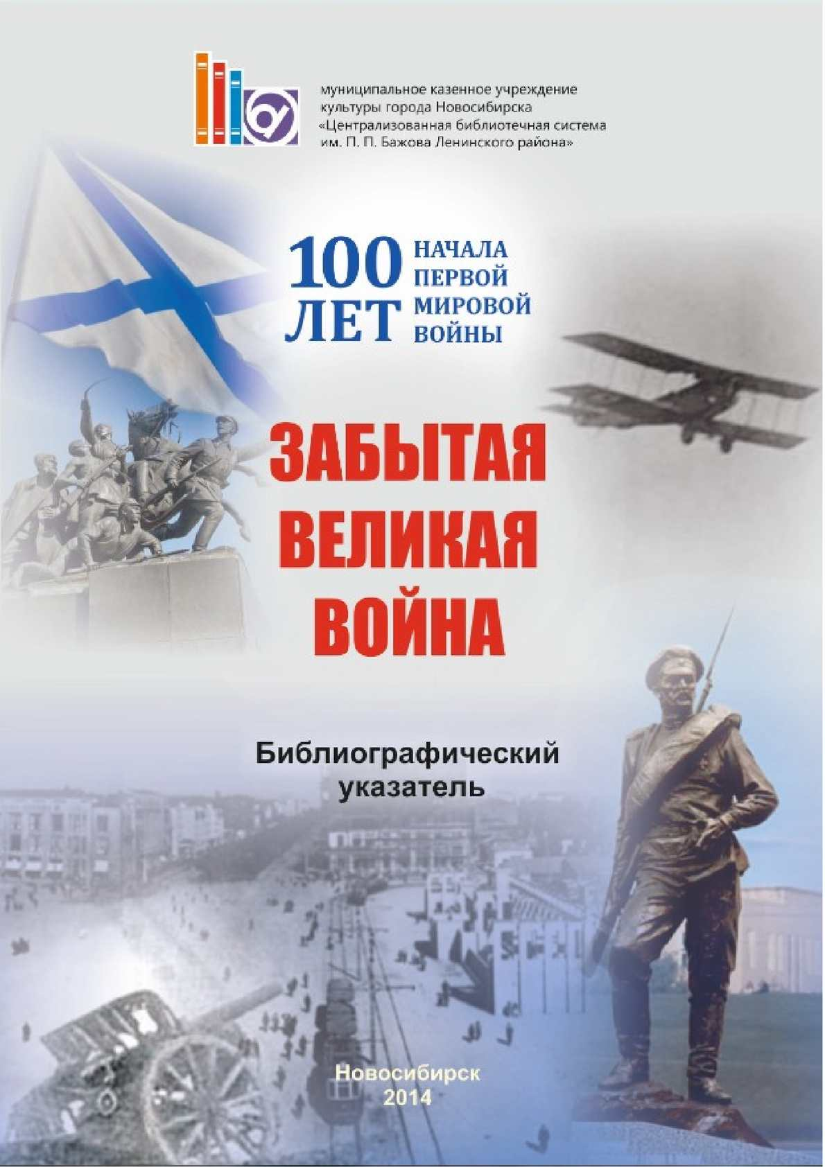 download Natural English Pre Intermediate Reading