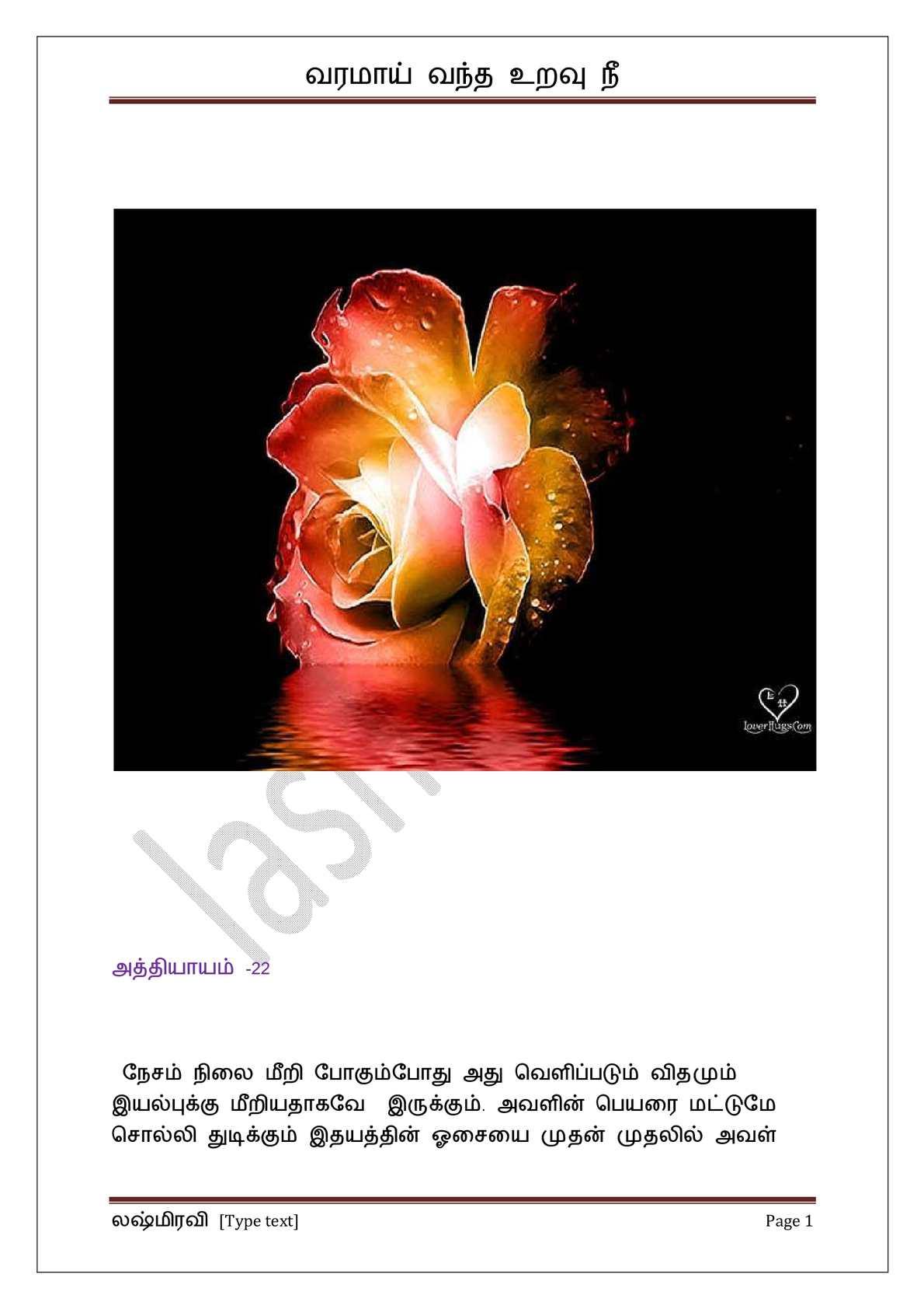 Varamaai Vantha Uravu Nee 22