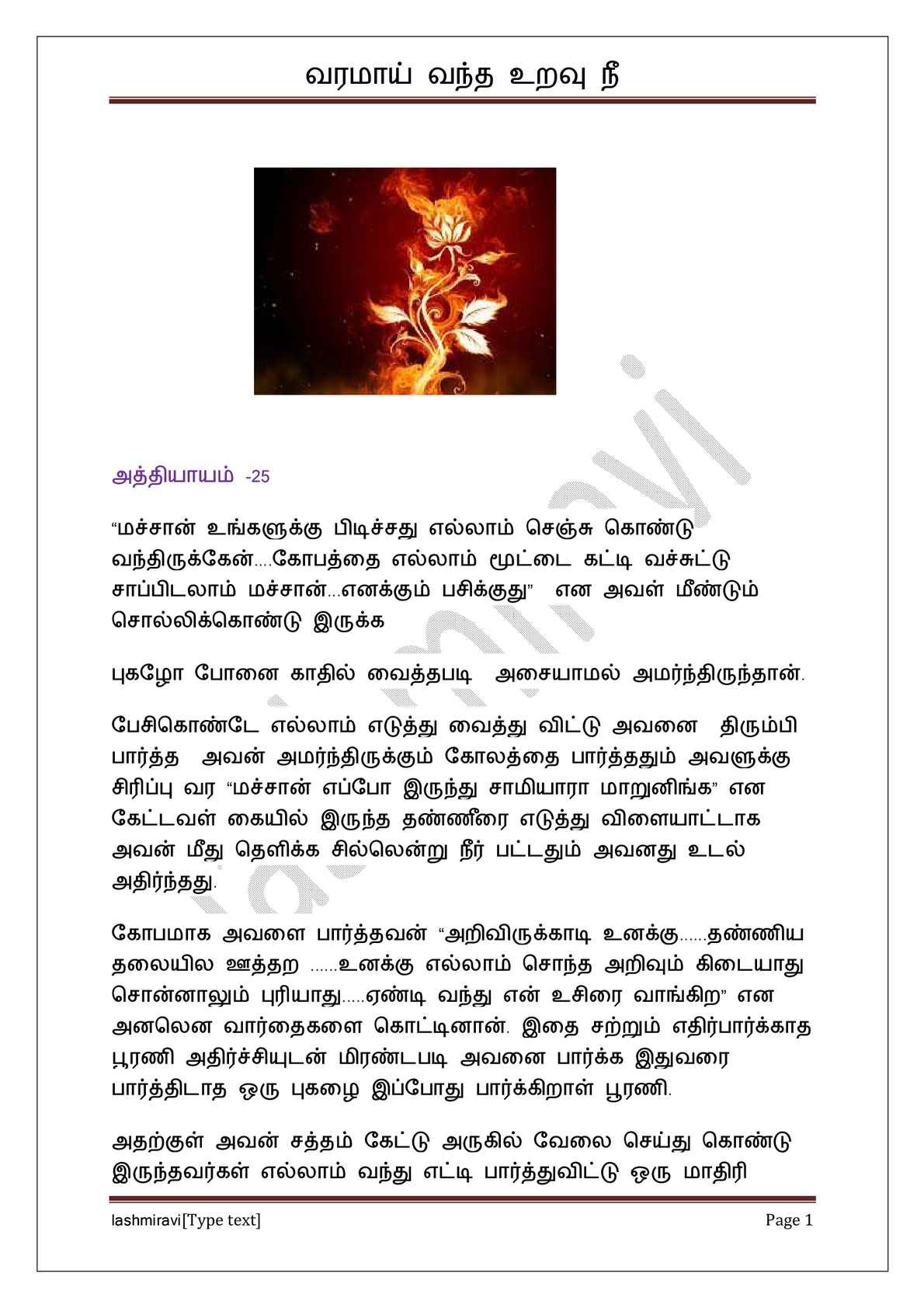 Varamaai Vantha Uravu Nee 25
