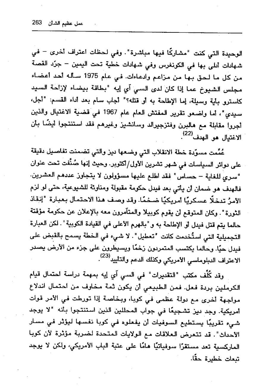 Page 262