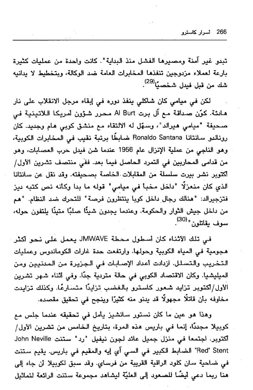 Page 265