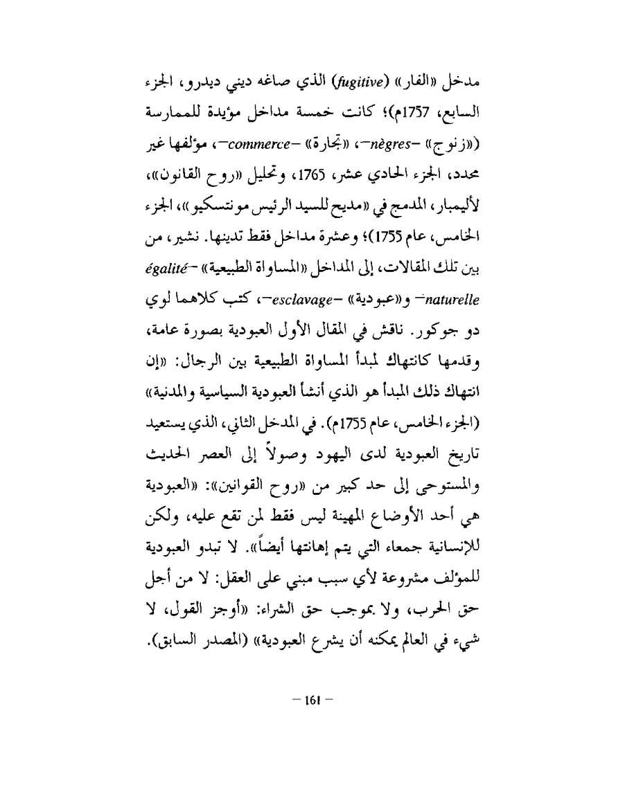 Page 162