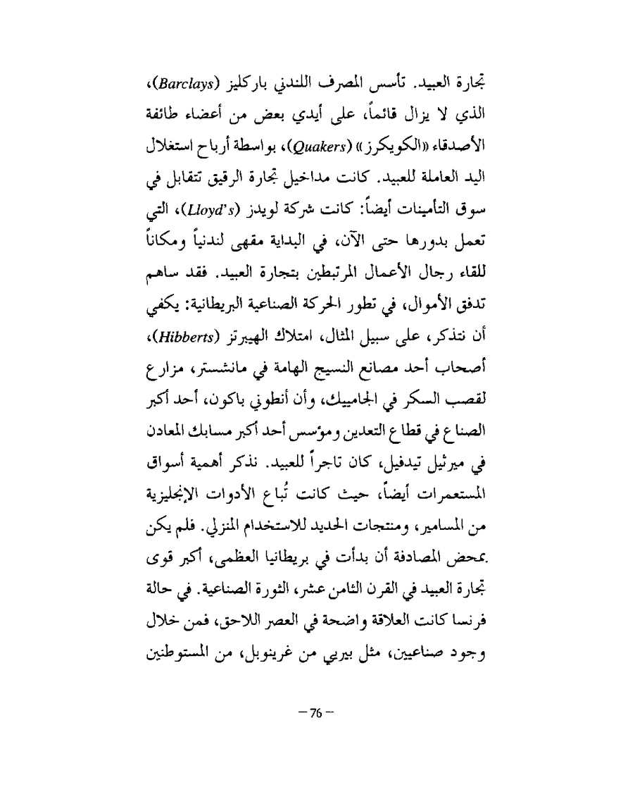 Page 77
