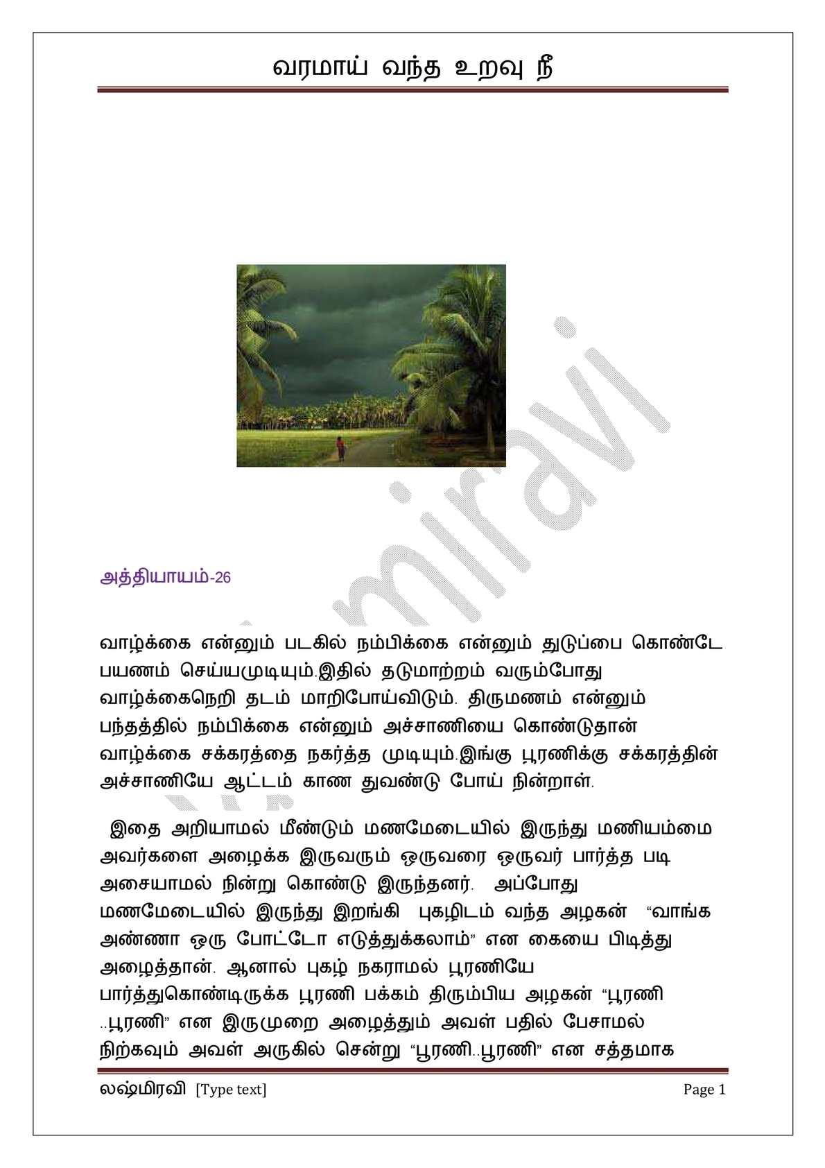 Varmaai Vantha Uravu Nee 26