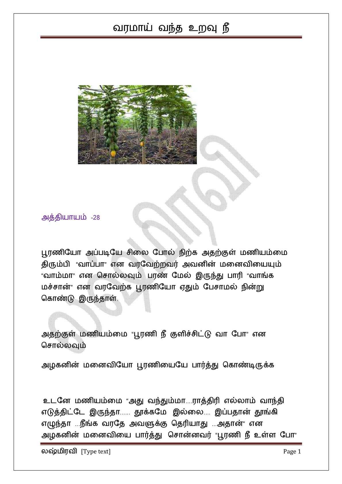Varamaai Vantha Uravu Nee 28