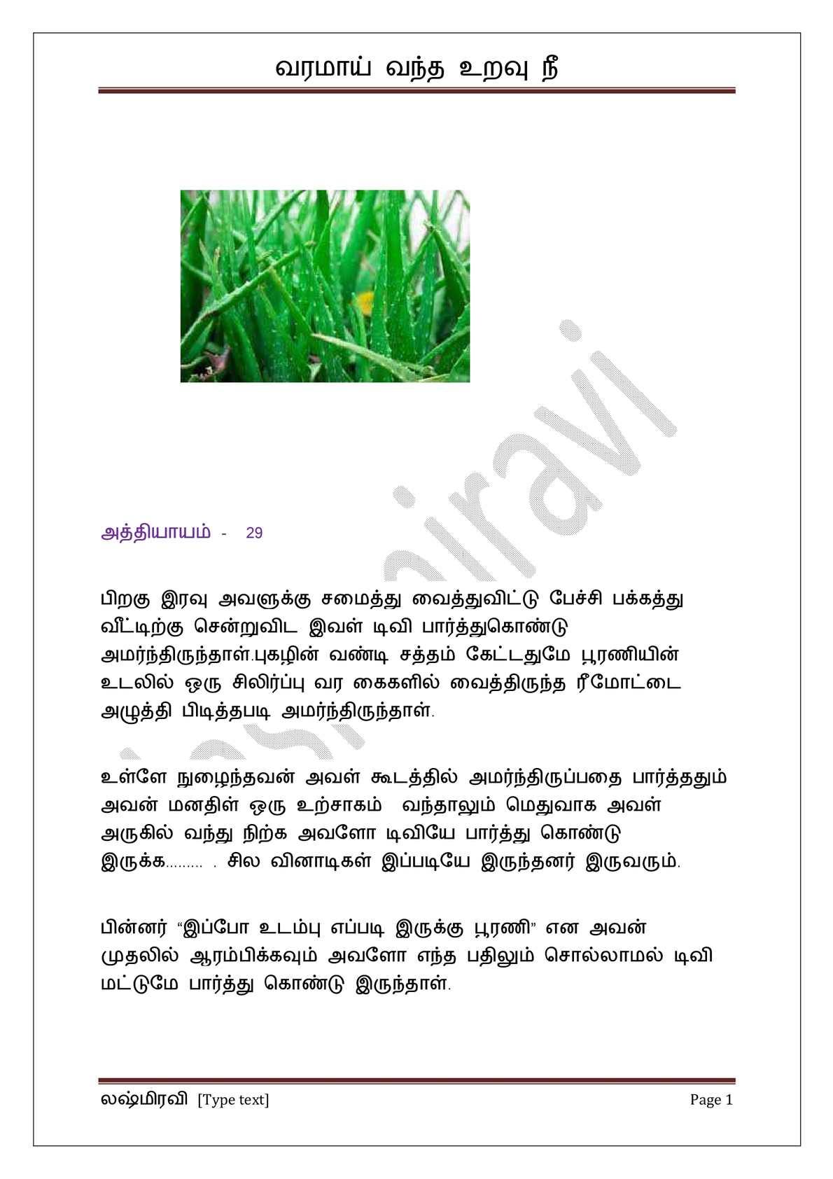 Varamaai Vantha Uravu Nee 29