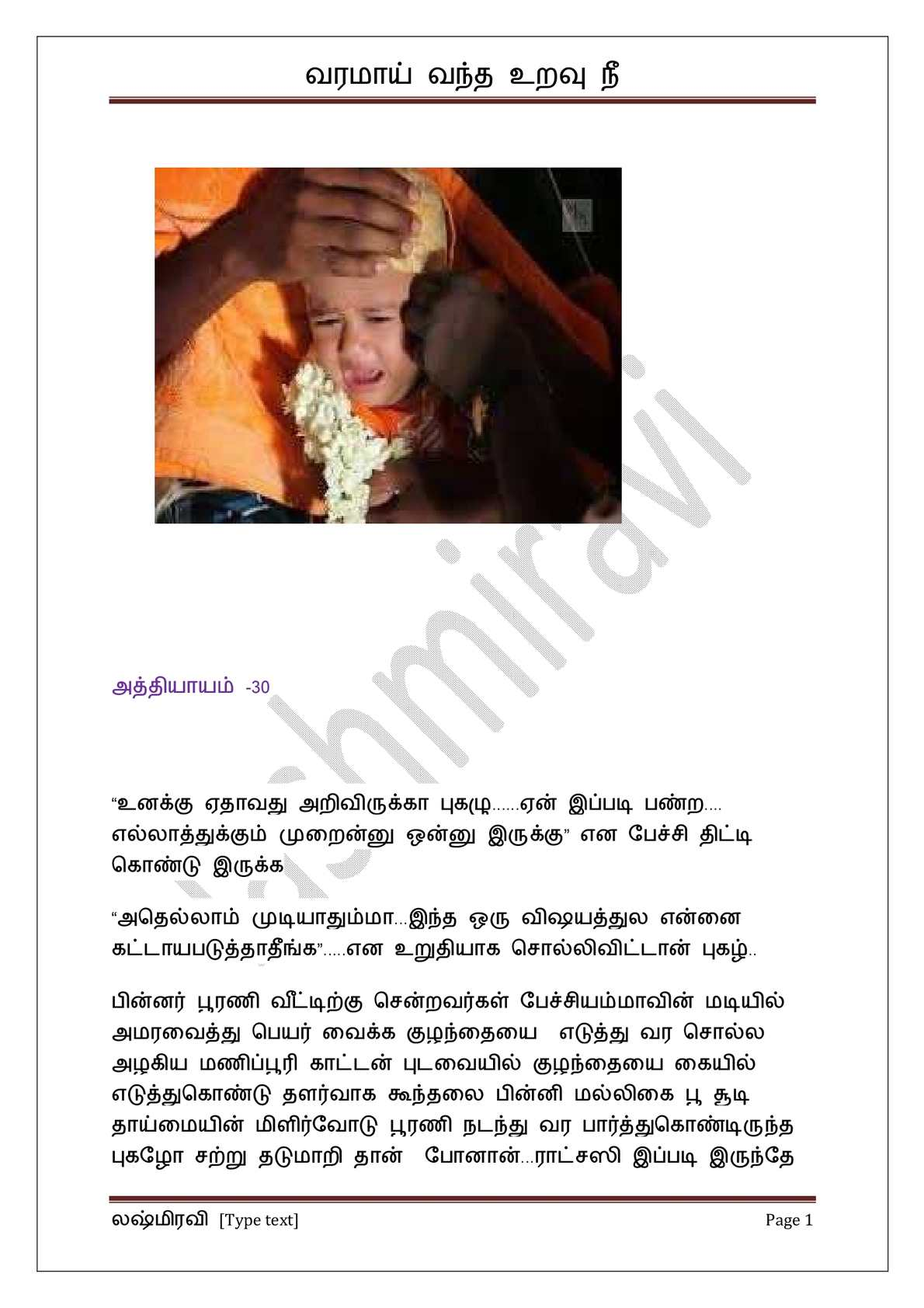 Varamaai Vantha Uravu Nee Final Part