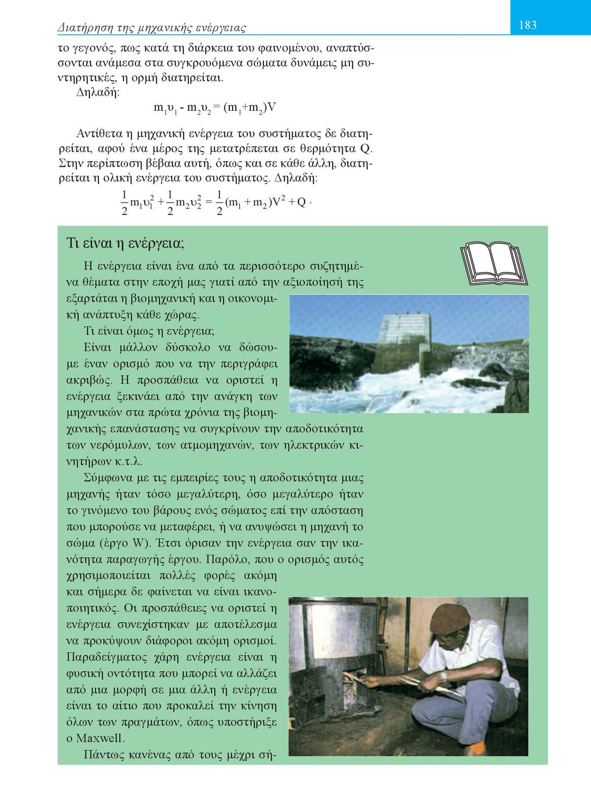 Page 184