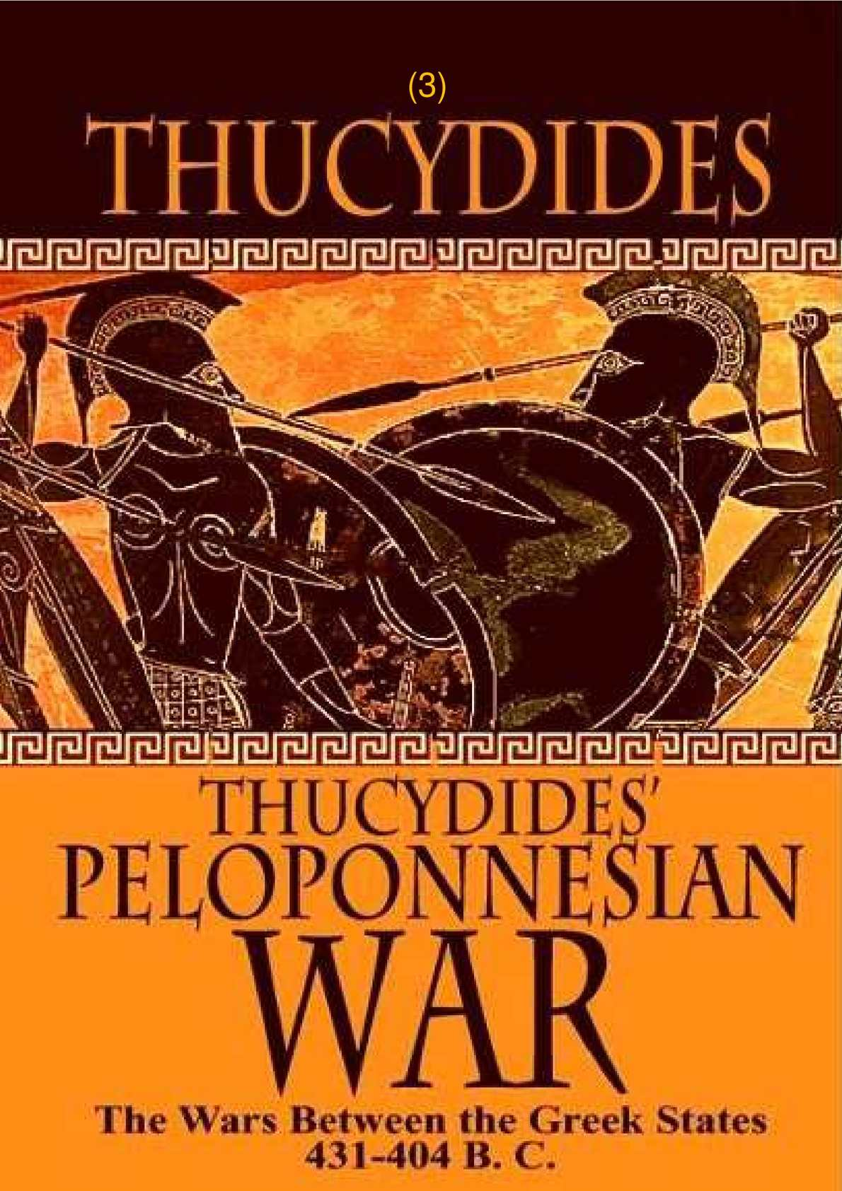 thycydides and the peloponnesian war essay
