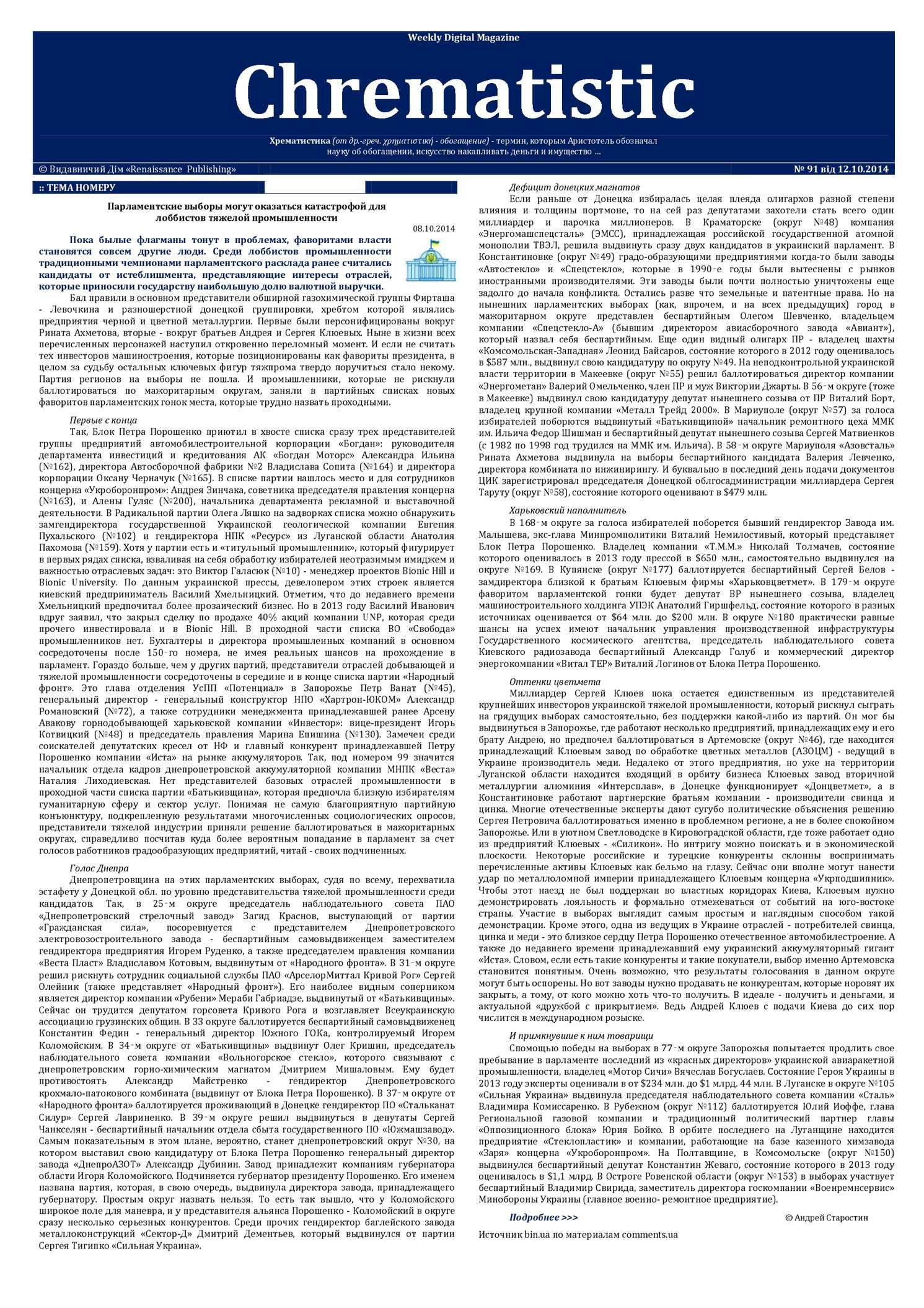 Iris сертификация северодонецк азот экологическая сертификация.экологическое страхование.принципы экологического страхования