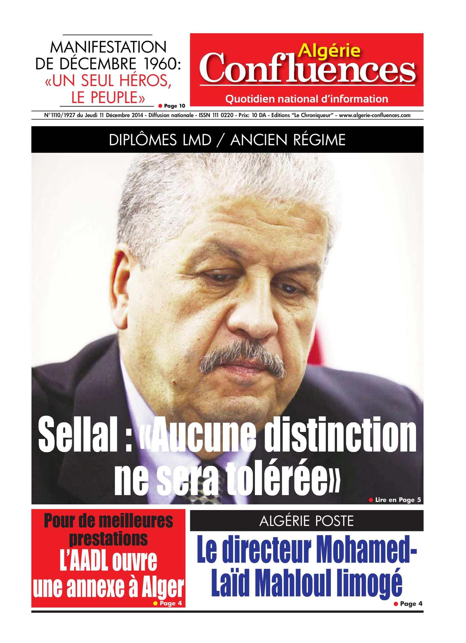 Algerie Confluences 11