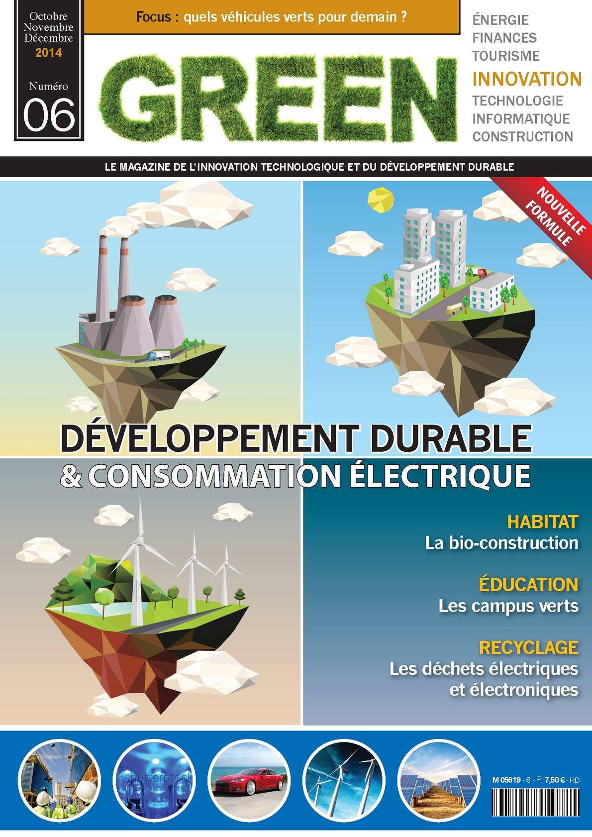 Green Innovation #06