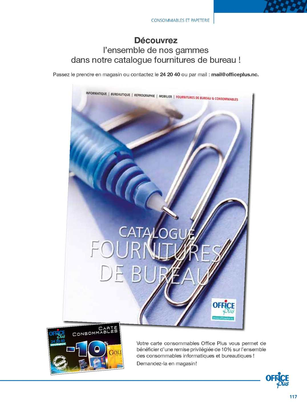 Calam o catalogue consommables et fournitures de bureau - Catalogue lyreco fournitures de bureau ...