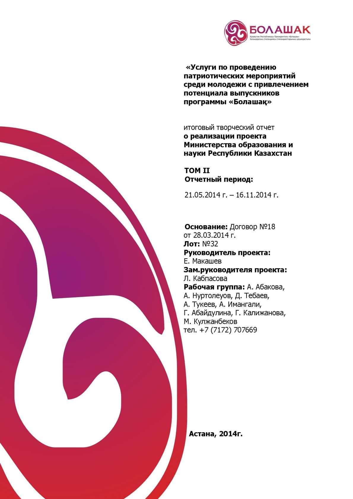 бланк сертификата качества асбестоцементных труб