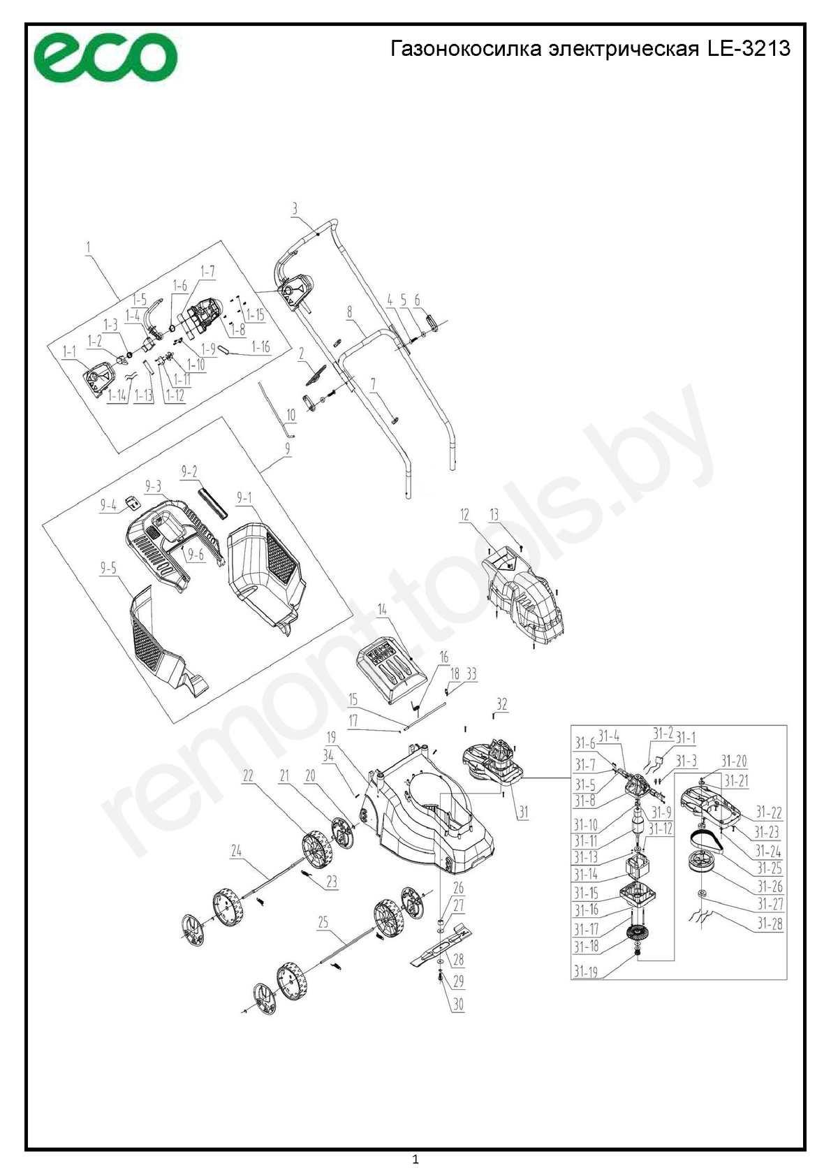 Eco Газонокосилка электрическая Le 3213