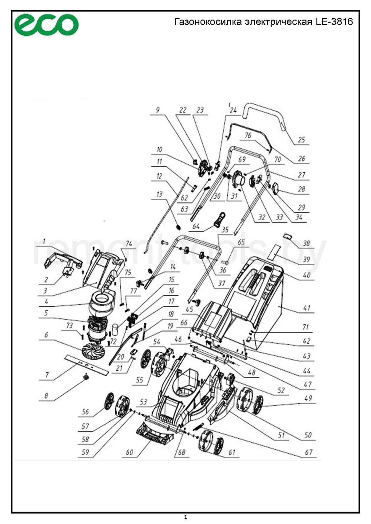 Eco Газонокосилка электрическая Le 3816
