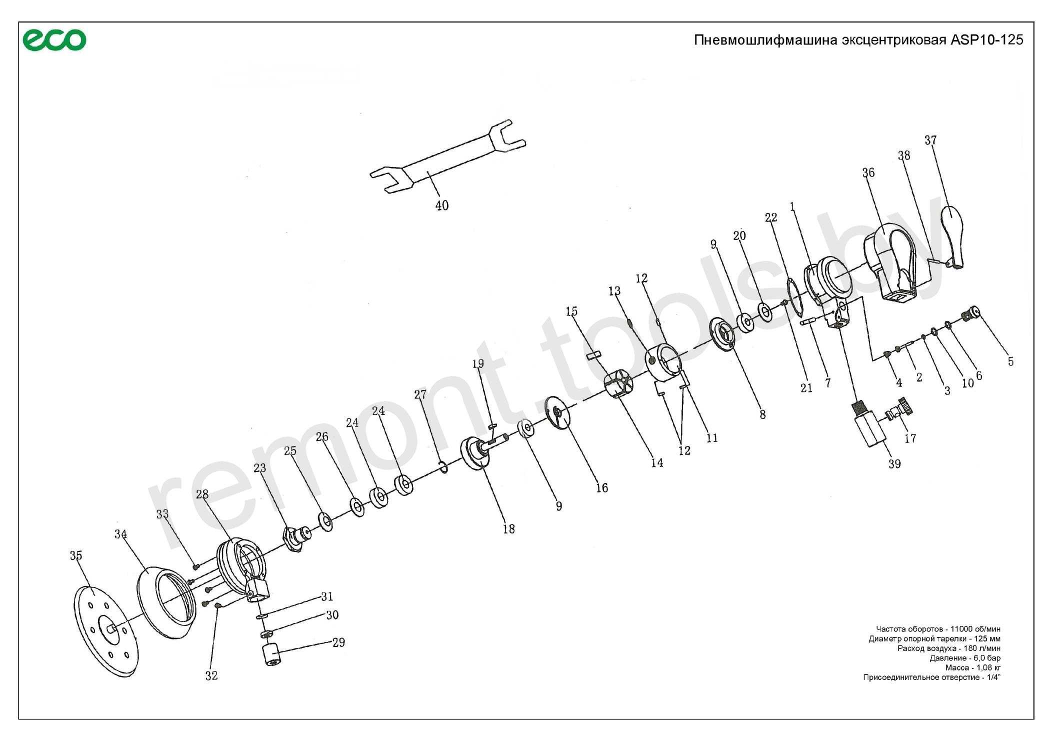 Eco Пневмошлифмашина эксцентр Asp10 125
