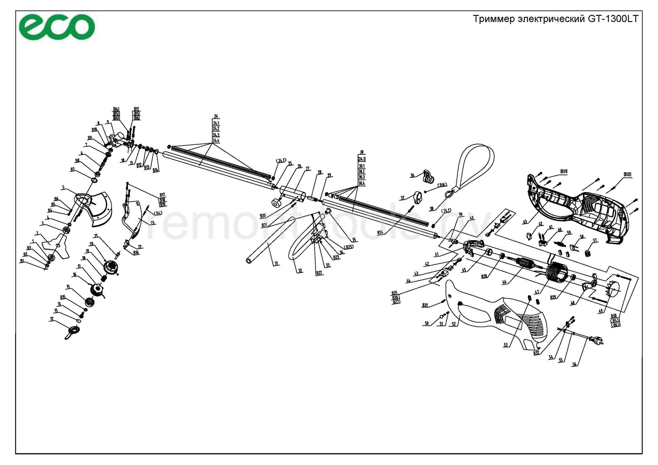 Eco Триммер электрический Gt 1300lt