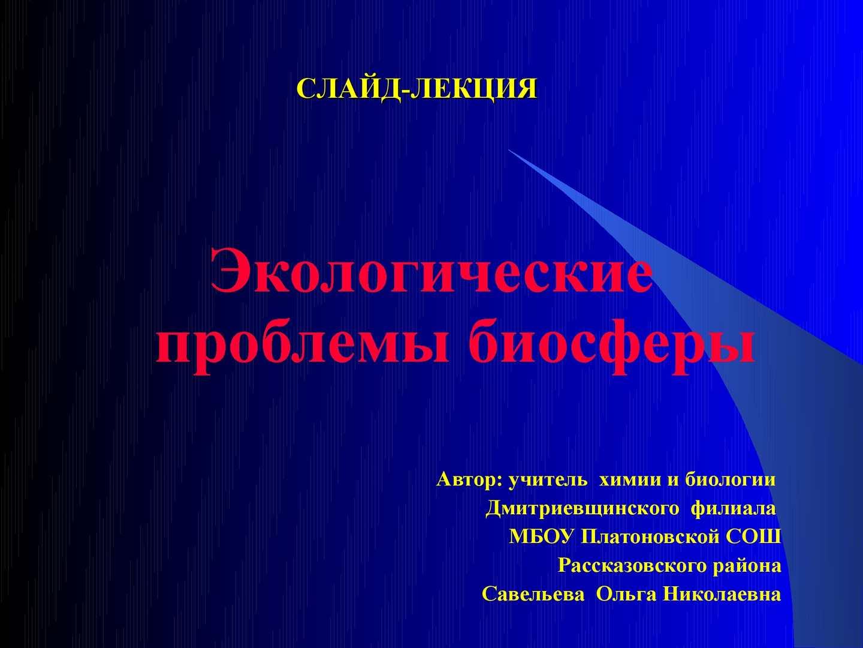 pdf development