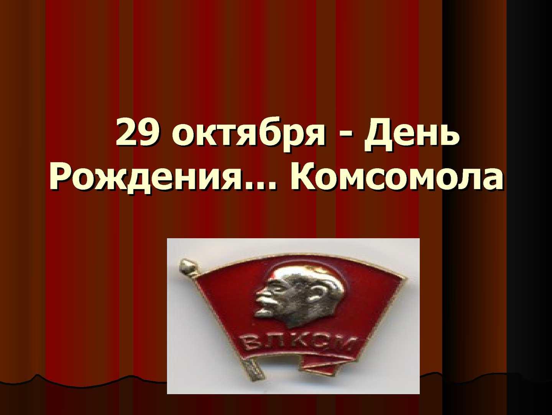 """Издательство """"Балтия-Друк&quot 13"""