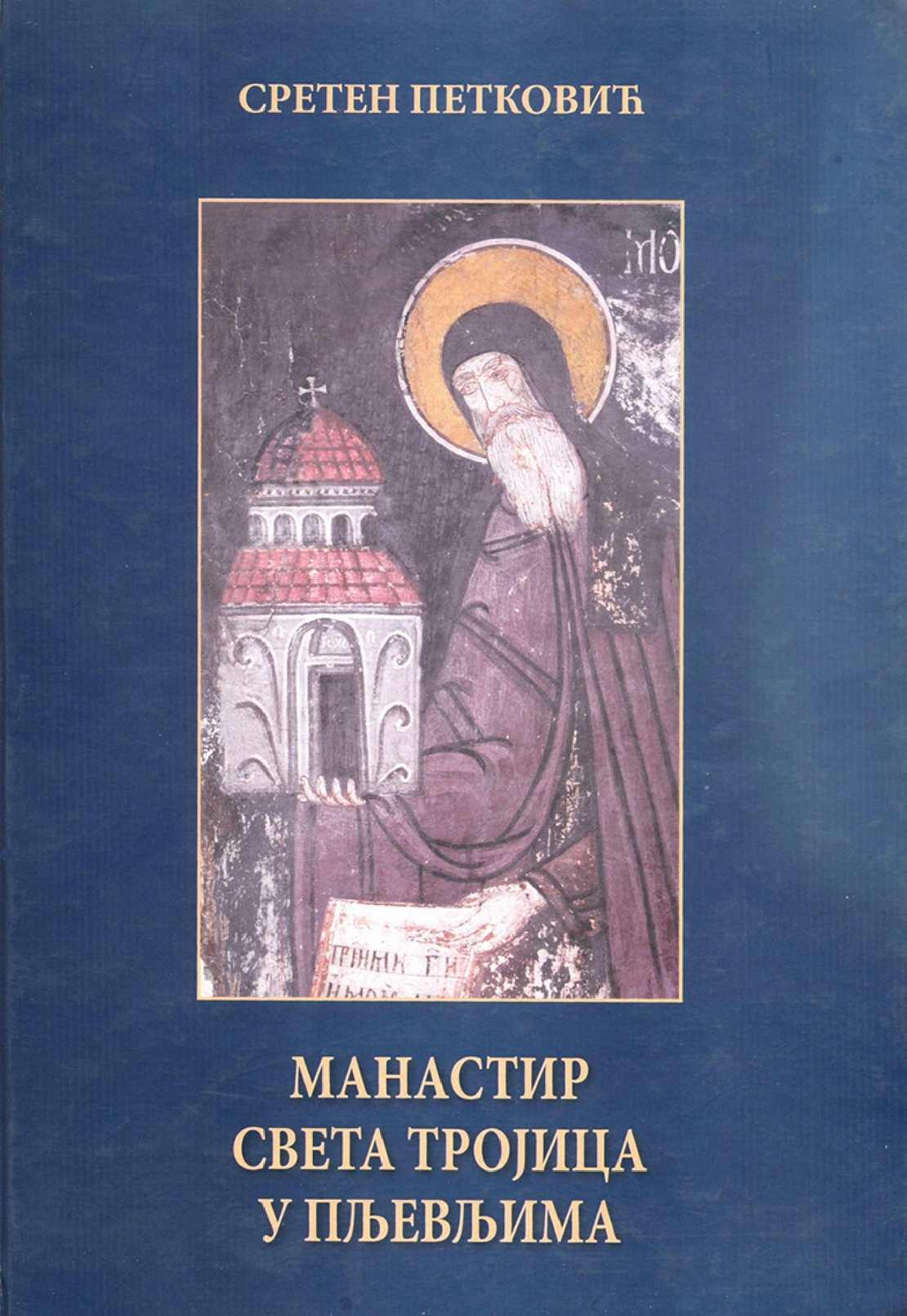Manastir Sveta Trojica u Pljevljima