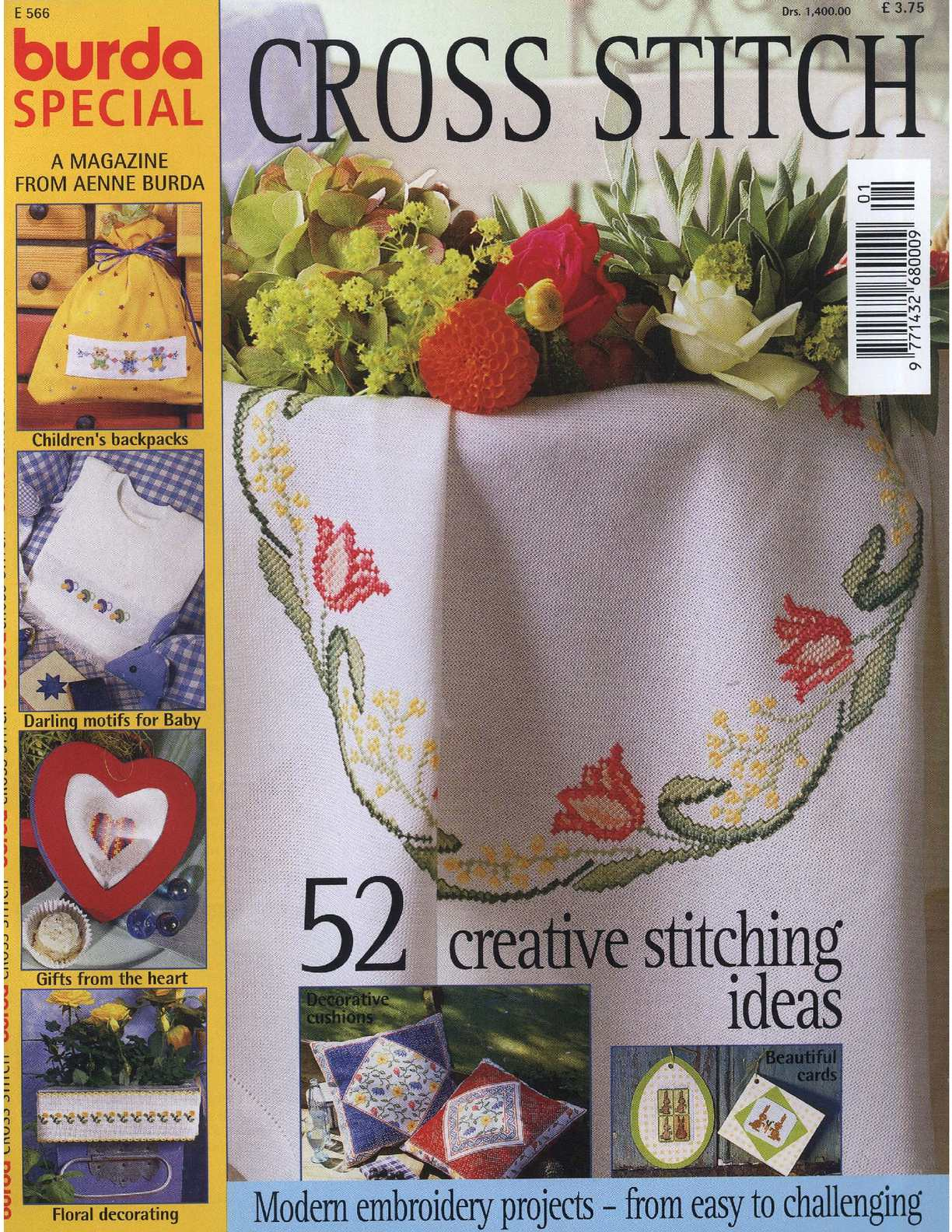 Burda Special Cross Stitch E566
