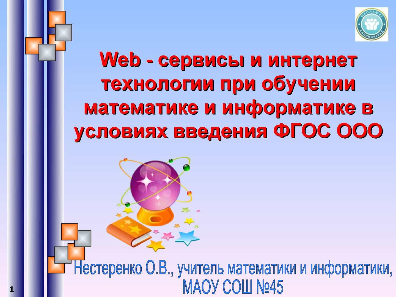 pdf the ten