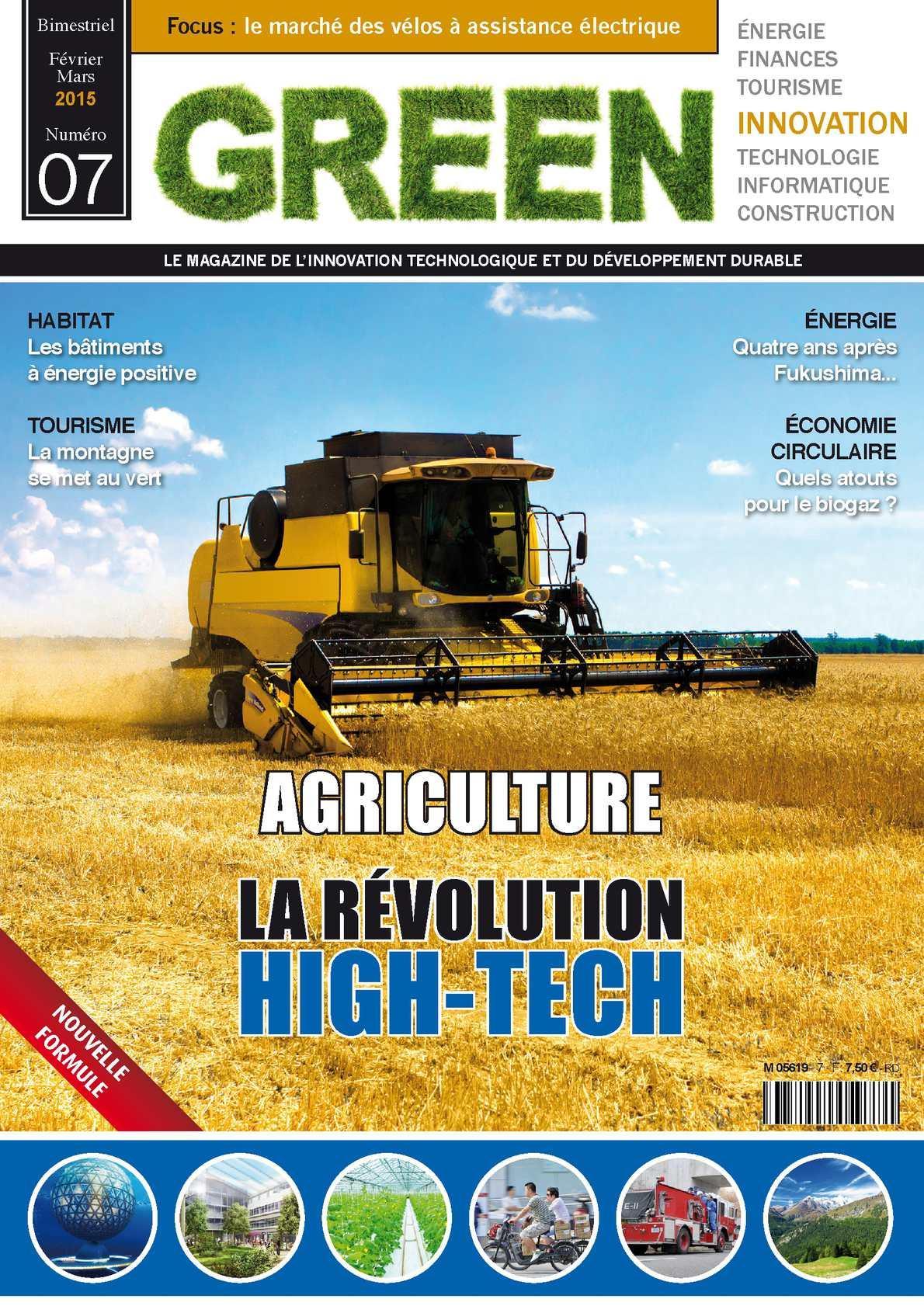 Green Innovation #07