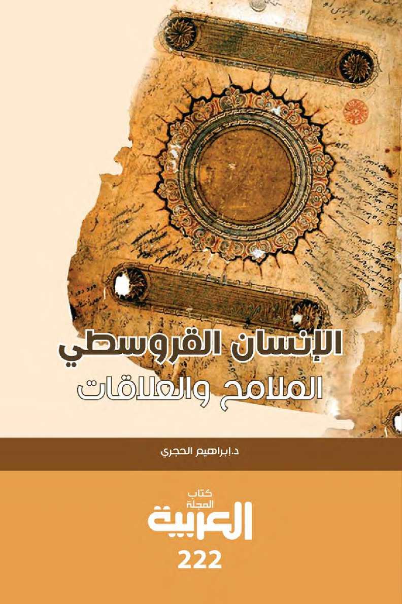Book 461