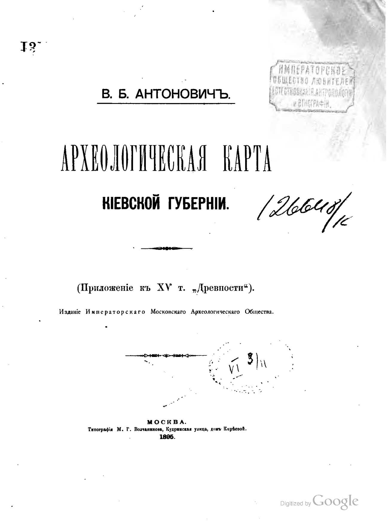 pdf Handbuch der Altertumswissenschaft, Bd.1 3, Griechische Grammatik: