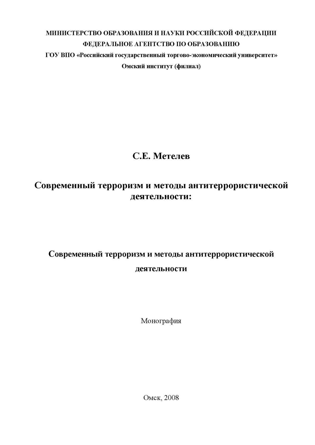 Трудовой договор для фмс в москве Сальвадора Альенде улица документы для кредита в москве Смоленская-Сенная площадь
